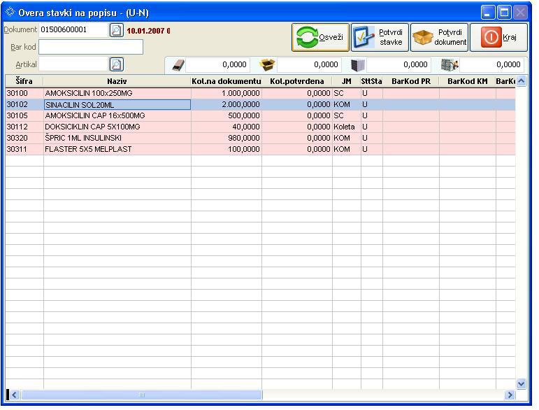 UPIS.Net- Skladistenje