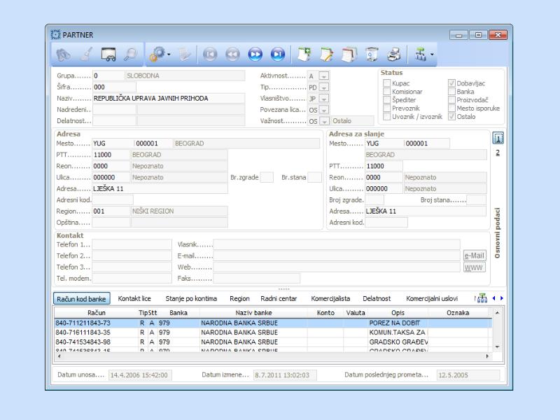 UPIS.Partner- Održavanje
